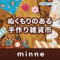 minne_c_200_200