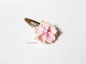 New桜のヘアピン