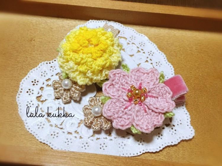 桜&タンポポ、少しずつ咲いてきました~🌸🌸
